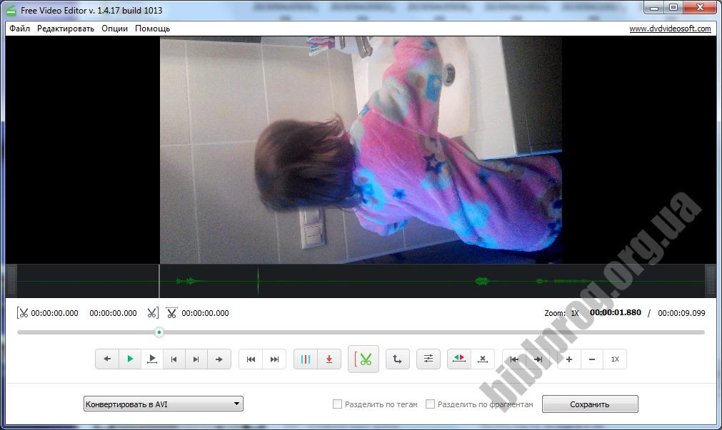FREE VIDEO EDITOR 1 2 515 СКАЧАТЬ БЕСПЛАТНО